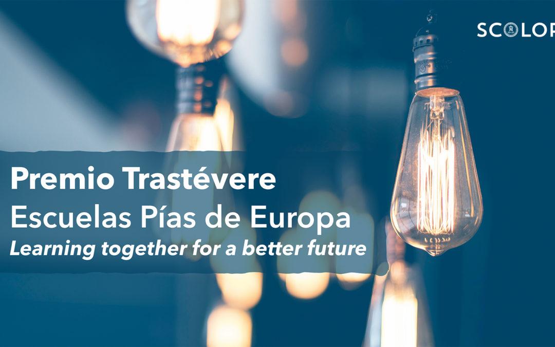 Premio Trastévere. Escuelas Pías de Europa